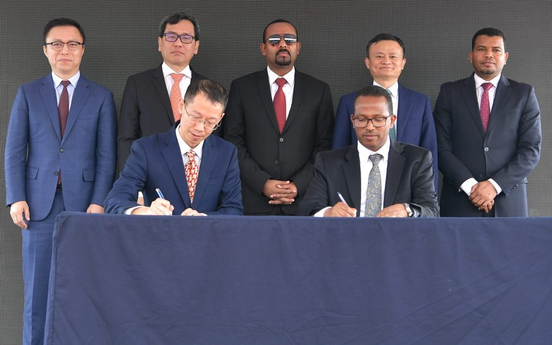 Ethiopia Second in Africa to Join Alibaba-Led eWTP Cecilia Li | November 25, 2019